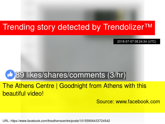 The Athens Centre | Goodnight from Athens with this beautiful video!